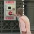 Svako ko je pritisnuo ovo dugme je ZAŽALIO- pritisnite ovo dugme i očekujte IZNENAĐENJE kao nikada! (Video)