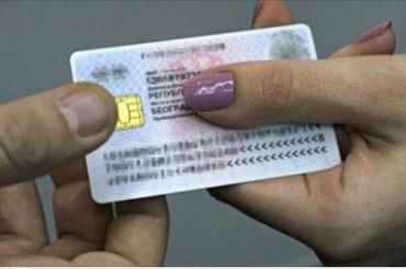 Ovo odmah trebate provjeriti: Broj koji se nalazi u donjem desnom uglu vaše lične karte govori policiji nešto veoma zanimljivo o vama